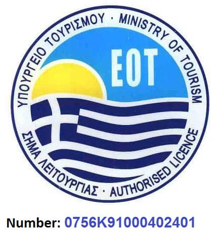 Licence of Hellenic Organisation of Tourism